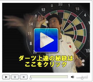 darts_movie2.jpg